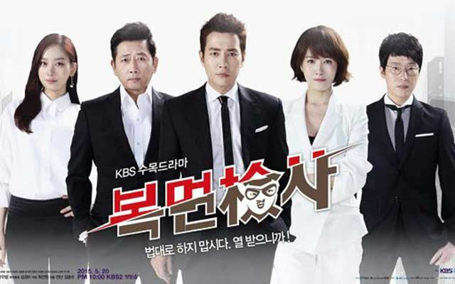 Download Drama Korea The Man in the Mask Batch Subtitle Indonesia