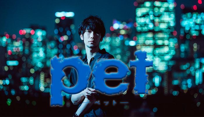 TK (Ling Tosite Sigure) - Pet anime opening