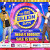 Flipkart Big Billion Days Sale/ Flipkart is India's largest on-line store for Mobiles,Fashion(Cloths/Shoes),Electronics,Home Appliances,Books,Furniture,Beauty / Flipkart Big Billion Days Sale: Best cellphone offers to look at out for