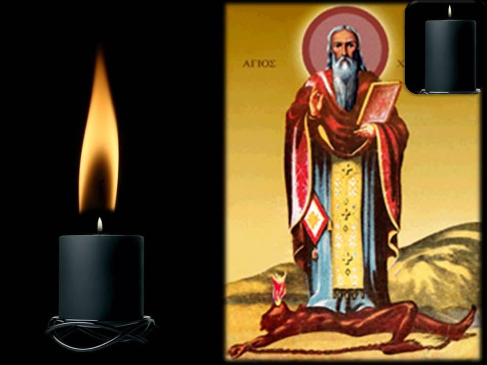 A San Deshacedor Oraci U00d3n Para Eliminar Da U00d1os Y Voltear