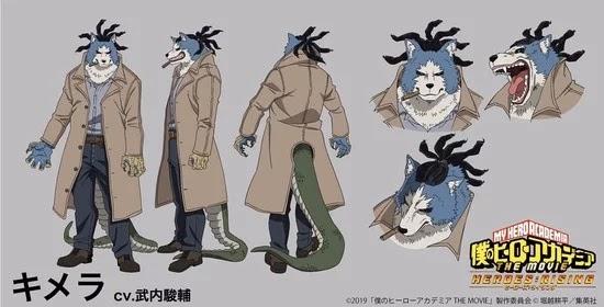 Shunsuke Takeuchi como Chimera