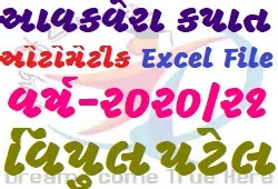 Advance Tax Calculator Automatic Excel File Year- 2020-21 By Vipulbhai Patel