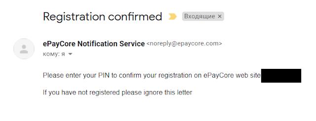 epaycore.com платёжная система