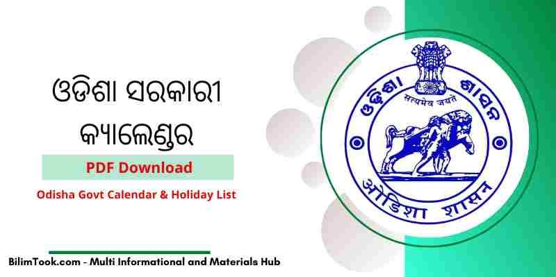 Odisha Govt Calendar 2021 PDF Download