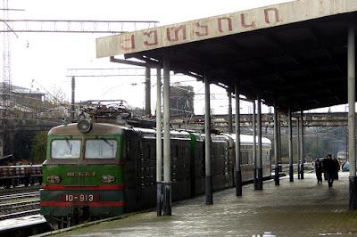 Railway KUTAISI