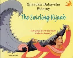 The Swirling Hijab by Na'ima B. Robert