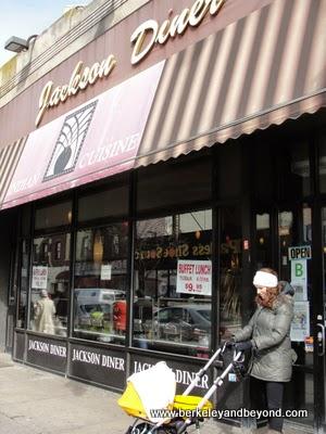 Jackson Diner exterior in Jackson Heights, Queens, New York