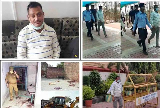 kanpur encounter: कौन है एमपी का वो बड़ा नेता जिसके संपर्क में था कुख्यात विकास दुबे...!