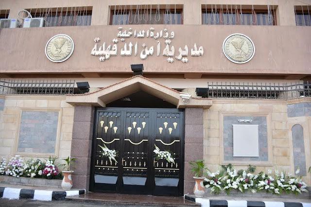 مصدر أمني: ضبط ١٥ في واقعة التحرش بالمنصورة.. وإحدى الضحيتين مغربية