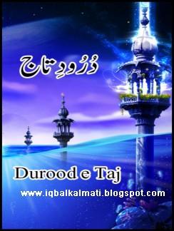 Darood Sharif Book Pdf