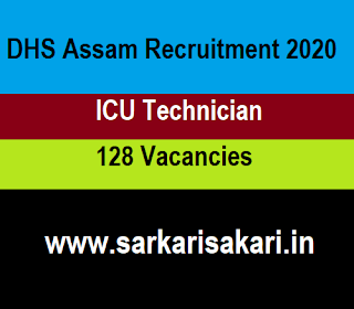HS, Assam Recruitment 2020 - Staff Nurse/ Pharmacist/ Laboratory And Blood Bank Technician/ Dresser (656 Posts) Apply Online