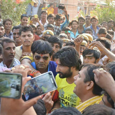 Gaman Santhal images in public