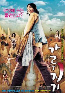 A Tale of Legendary Libido Full Korea 18+ Adult Movie Online Free