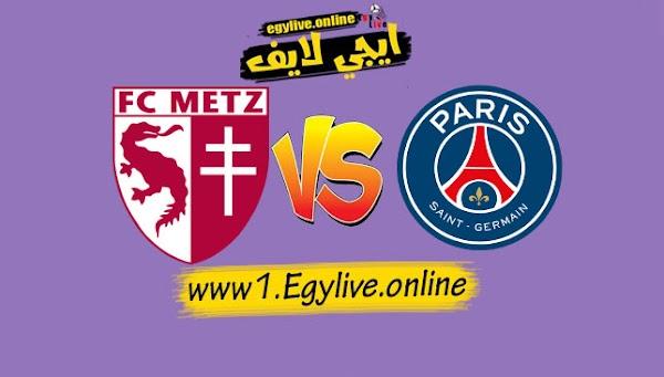 نتبجة مباراة باريس سان جيرمان وميتز اليوم بتاريخ 16-09-2020 في الدوري الفرنسي
