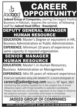 Jadeed Group of CompaniesJobs 2021 in Pakistan