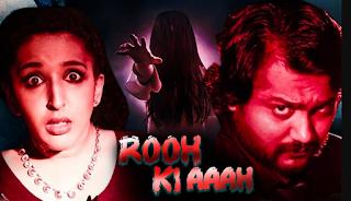 Aaaah 2020 Hindi Dubbed 720p WEBRip