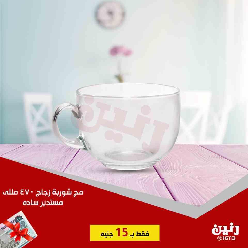 عروض رنين الاحد 2 ديسمبر 2018 مهرجان ال 15 جنيه