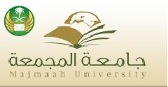 البريد السعودي , جامعة المجمعة