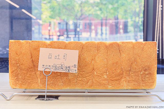 MG 7851 - 熱血採訪│台中人氣麵包搬家囉!每日限量義大利水果酵母終於開賣!還有日本超夯米蘭諾布丁