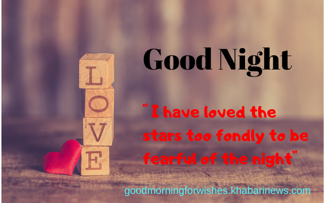 Goodnight My Love - Quotes & Messages