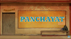 Panchayat : An Amazon Web Series Review