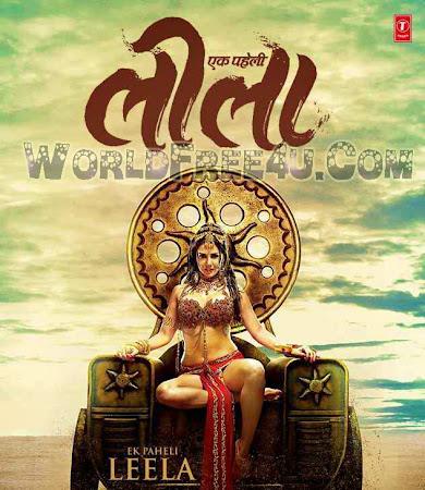 Poster Of Hindi Movie Ek Paheli Leela (2015) Free Download Full New Hindi Movie Watch Online At worldfree4u.com