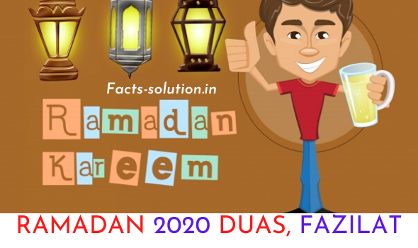 Know Everything of Ramadan 2020 Dua's Iftaar, Seheri, Fazilat