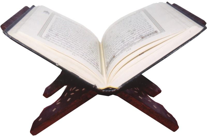 Holy Quran english translation by Yousaf Ali | Islamic Books