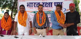 भारत रक्षा पद के द्वारा लगाया गया स्वास्थय शिविर     #NayaSaberaNetwork