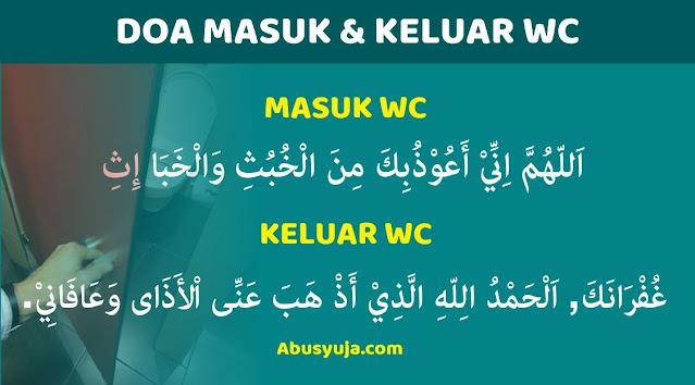 http://www.abusyuja.com/2020/05/doa-masuk-dan-keluar-dari-wc-arab-dan-maknanya.html