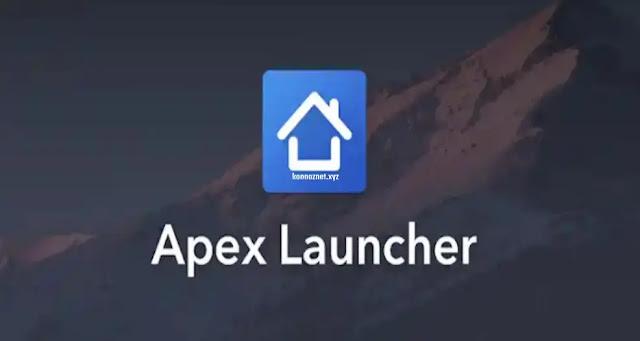 تطبيق Apex Launcher