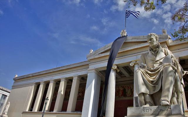 Πανεπιστήμια εκτός δημοκρατίας