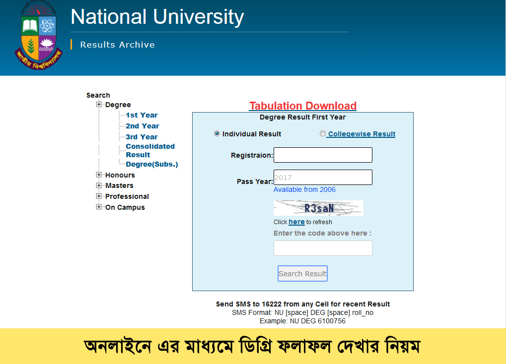 Degree Result by online method