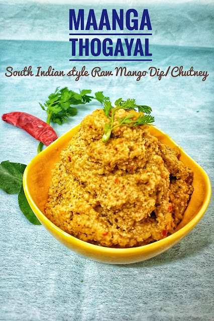 Maangai Thogayal /Raw mango chutney is a south indian dip /chutney prepared using raw mango ,roasted lentils and red chillies .maanga thohayal , manga thogayal , thogayal, maangai thohayal , maangai thuvayal,kairi Chutney, kaccha aam chutney , aam chutney