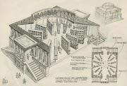 مكتبة الاسكندرية التاريخ والحداثة