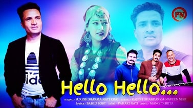 Hello Hello ( हेल्लो हेल्लो ) by Suresh Sharma Audio mp3 download ~ Gaana Himachali