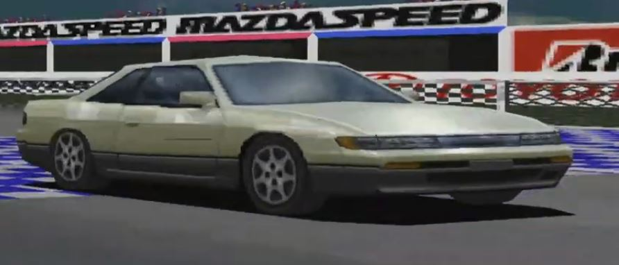 Nissan Silvia K's 2000cc
