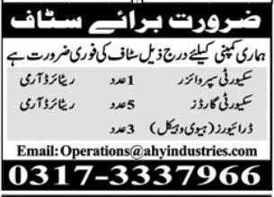AHY Plastic Industries Lahore Jobs