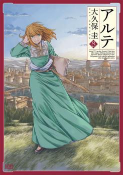 Arte Manga