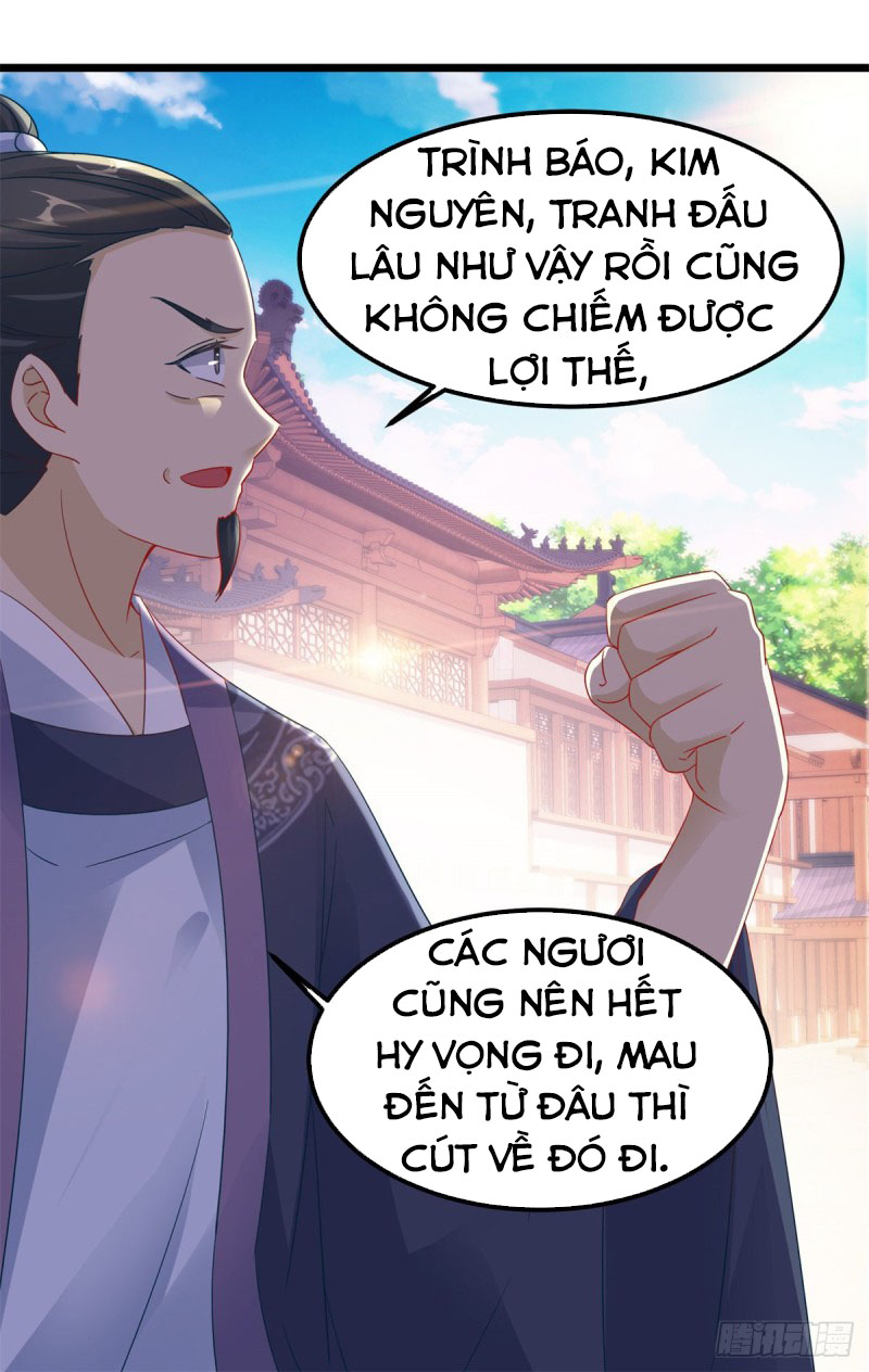 Thần Hồn Võ Đế chap 106 - Trang 15