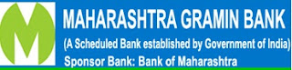 Maharashtra Gramin Bank   Officer Scale - I   Joining Details