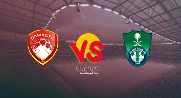 نتيجة مباراة الأهلي السعودي وضمك بتاريخ 25-08-2021 في الدوري السعودي
