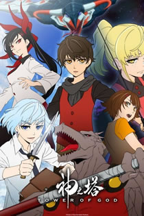 Tower of God Legendado