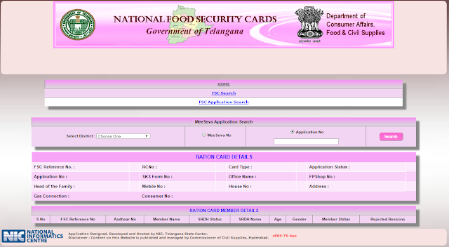 Check Ration Card Status in Telangna