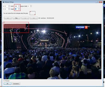 Как удалить логотипы и надпись из видео