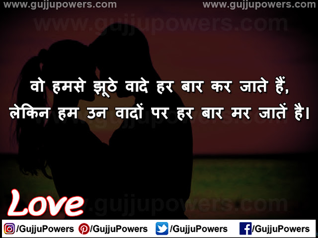 love you shayari status