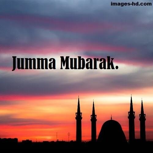 Jumma Mubarak DP with view of masjid on sunrise