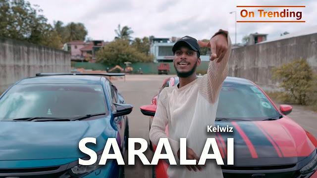 Saralai Song Lyrics - සරලයි ගීතයේ පද පෙළ