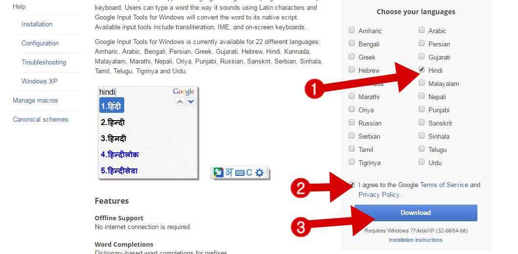 Google Input Tool For Mac - bettercamfort's diary