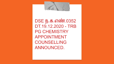 DSE ந.க.எண்.0352 DT.19.12.2020 - TRB PG CHEMISTRY APPOINTMENT COUNSELLING ANNOUNCED.